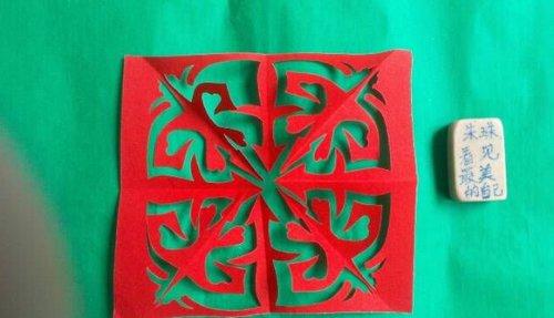 简单蝴蝶剪纸步骤-教你剪出漂亮蝴蝶图片1