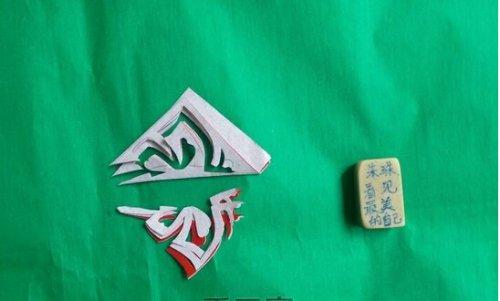 简单蝴蝶的剪纸图案与图解教程
