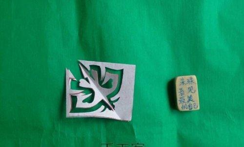 简单蝴蝶剪纸步骤-教你剪出漂亮蝴蝶图片3