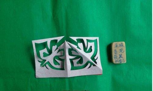 简单蝴蝶剪纸步骤-教你剪出漂亮蝴蝶图片4