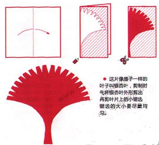 儿童手工剪纸步骤 图解-红色的扇子图片1