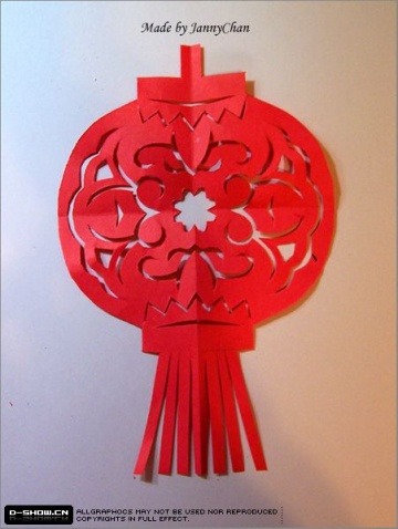 对称剪纸方法剪出精美灯笼图案图片4
