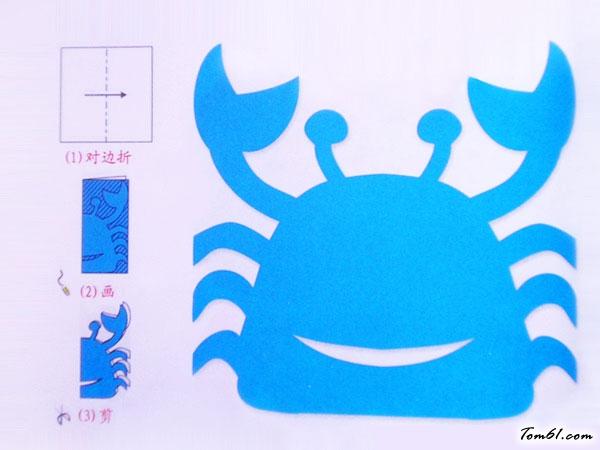 剪纸之螃蟹_剪纸大全_手工制作大全_中国儿童资源网