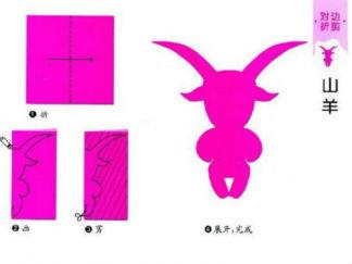山羊的剪紙圖案與圖解教程