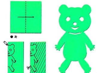 可愛熊寶寶剪紙圖案與圖解教程