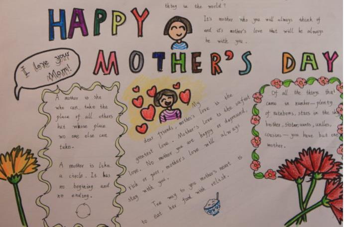 母亲节英语手抄报图片-快乐母亲节 图片1
