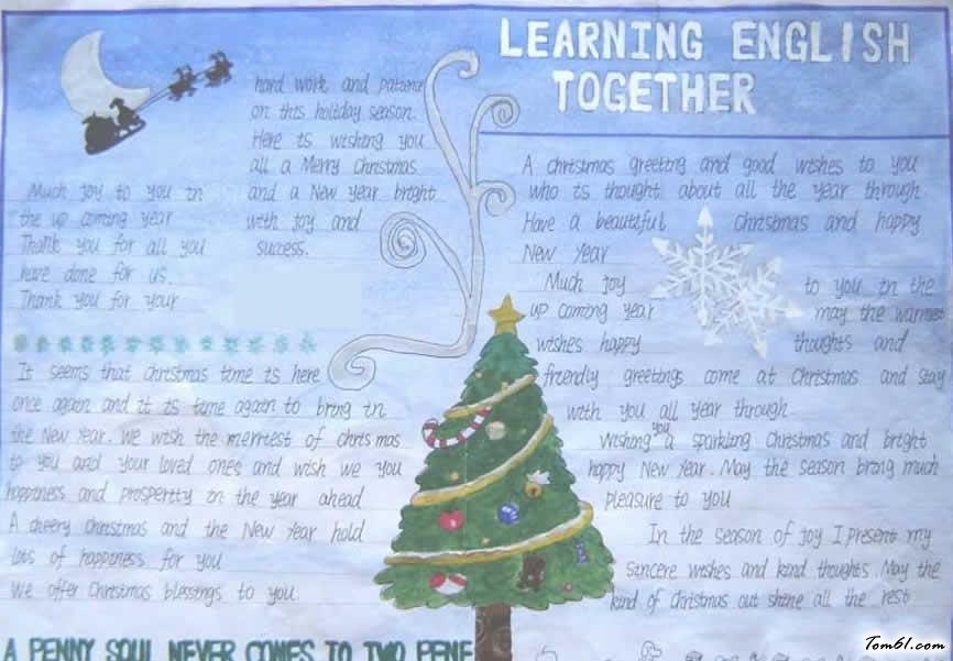 英语圣诞手抄报版面设计图