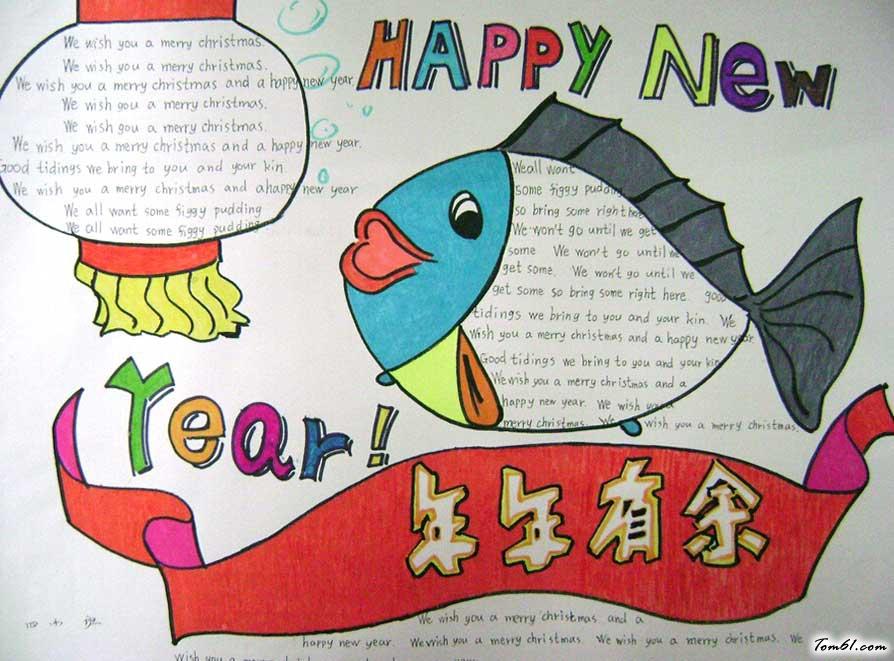 小学生春节手抄报图片素材大全,版面简单又好看的新年手抄报,小学生