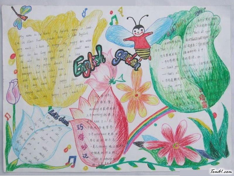 小学生英语手抄报版面设计图_手抄报大全_手工制作
