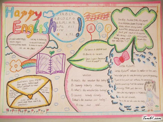 四年级趣味数学手抄报版面设计图5_手抄报大全_手工图片