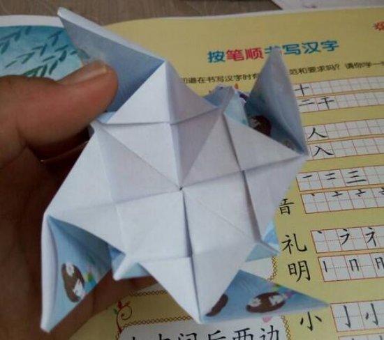 旋转玫瑰花的折纸教程 玫瑰花的折纸步骤图片12