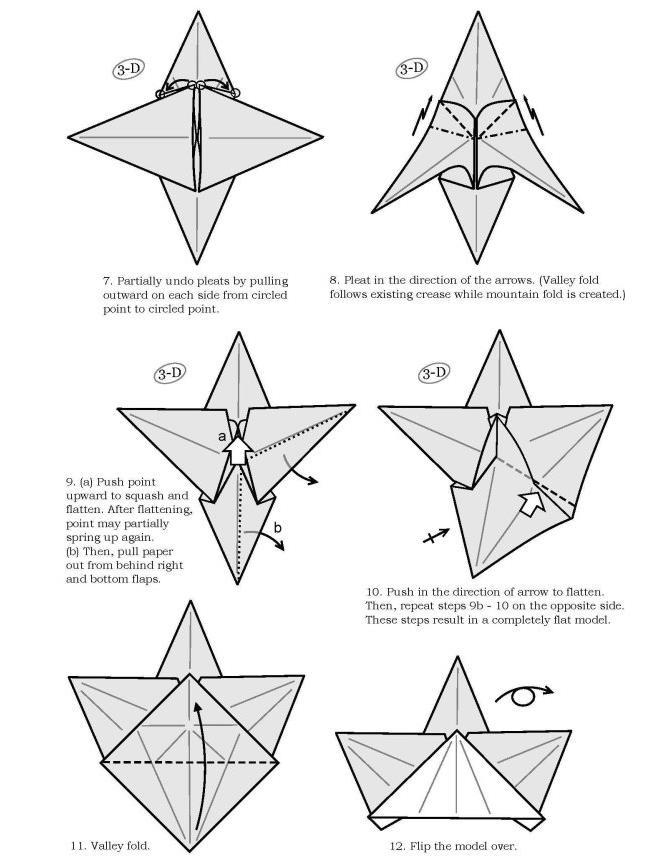 蝴蝶兰的折纸图解与方法教程_折纸大全_手工制作大全