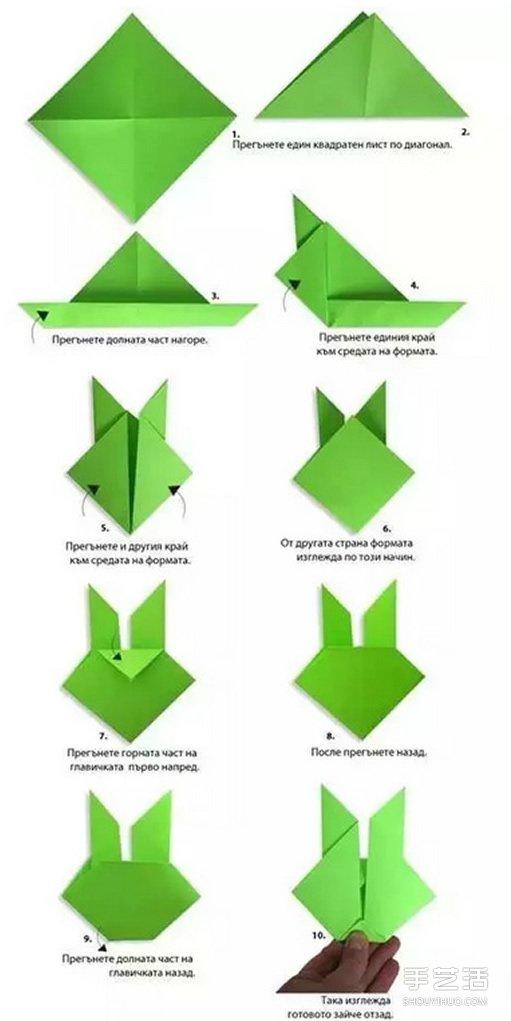 如何折纸兔子头 幼儿折纸兔子头的折法图解(图文)图片1