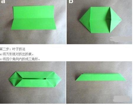 折纸花步骤大全 睡莲图片4