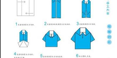 衣服的折纸图解与方法教程_折纸大全_手工制作大全