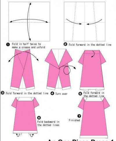 折纸衣服的折法步骤图解教程大全-多彩服装(8)图片2