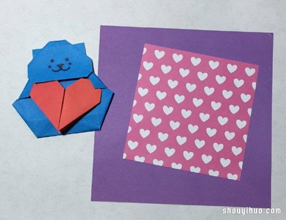 抱爱心的小熊折纸图解与方法教程