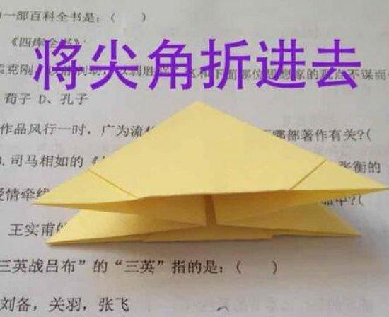 中空花球的折纸方法步骤图解图片9