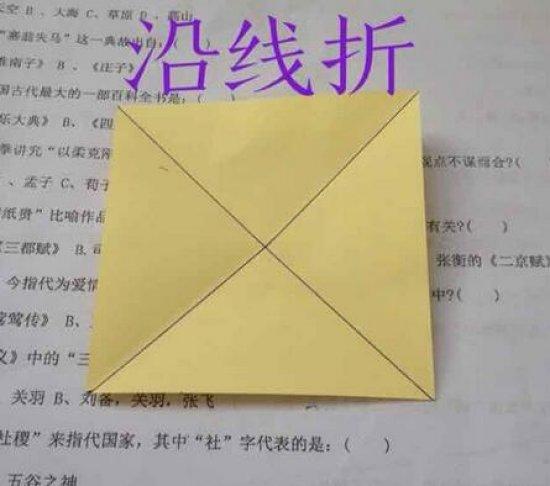 中空花球的折纸方法步骤图解图片6