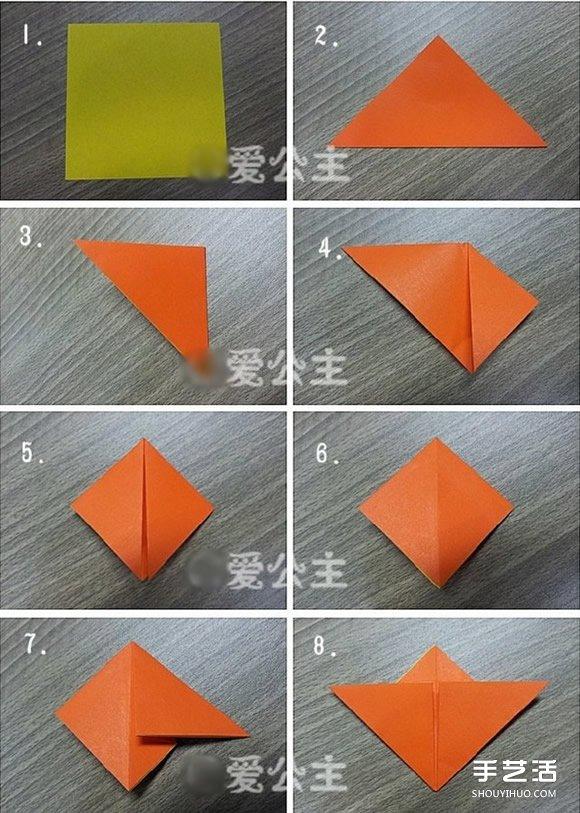 卡纸折花折纸图解与方法教程_折纸大全_手工制作大全
