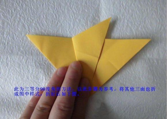 珠光海螺的折纸步骤图片5