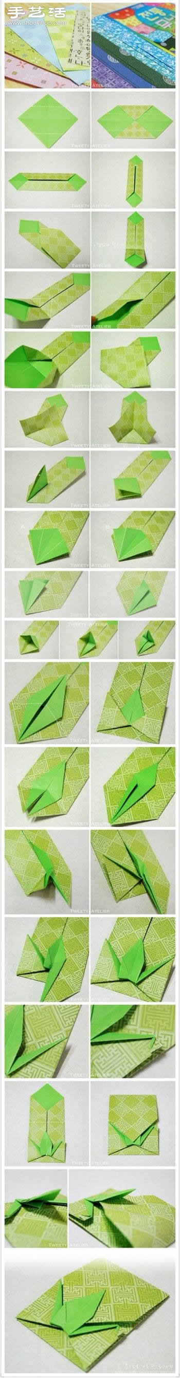 千纸鹤信封折纸图解与方法教程