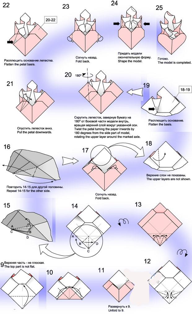 燃烧的心,爱心折纸图解与方法教程