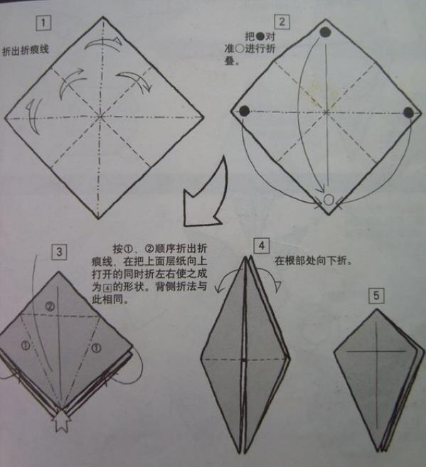 超萌的皮卡丘折纸图解与方法教程2