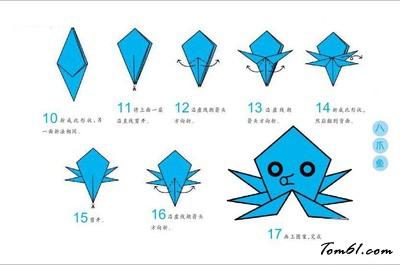 折纸之八爪鱼_折纸大全_手工制作大全_中国儿童资源网