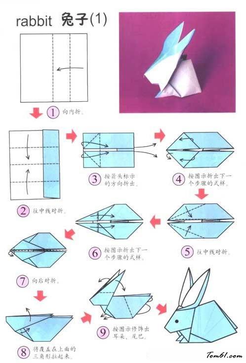 折纸之兔子2_折纸大全_手工制作大全_中国儿童资源网