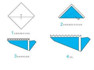 锯的折纸图解与方法教程