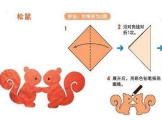 松鼠2的折纸图解与方法教程