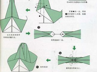 提篮的折纸图解与方法教程