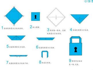 锁头的折纸图解与方法教程