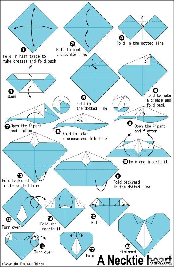 宣传单店面布置折纸