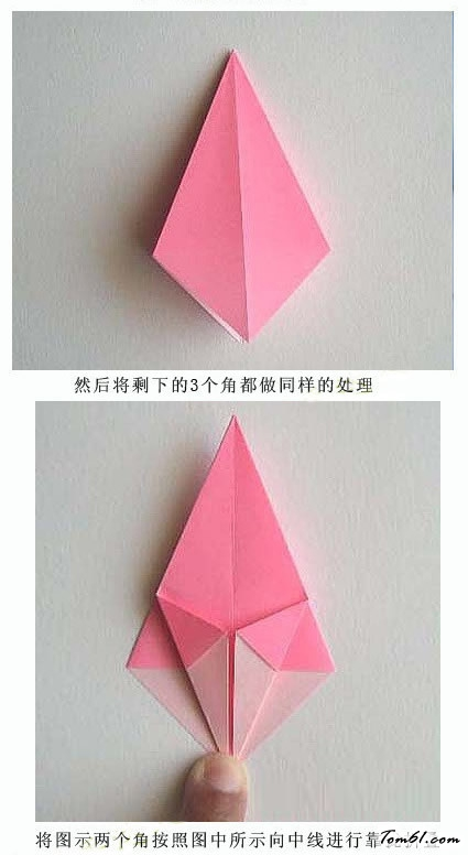 百合花的手工制作教程图解3图片8
