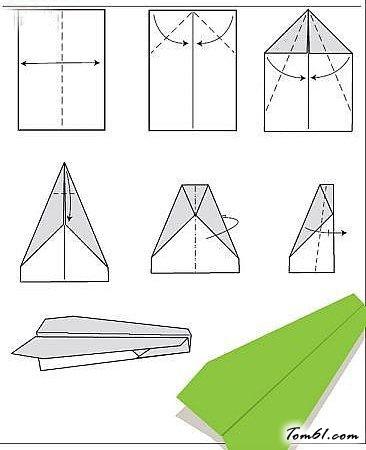 纸飞机2的折纸图解与方法教程_折纸大全_手工制作大全