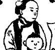 小巷童年-01我的祖母