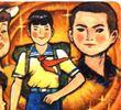 少年连环画库-12-在难忘的日子里