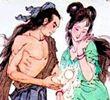 西湖民间故事彩色连环画—01 明珠