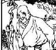 西湖民间故事7册—呼猿洞