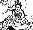 佛教故事—菩萨的故事