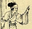 西游记版本1—21女儿国