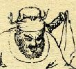 西游记版本1—36灵山参佛祖