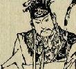 水浒传—17三山聚义