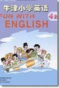蘇教版牛津小學英語四年級下冊