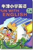 苏教版牛津小学英语二年级上册