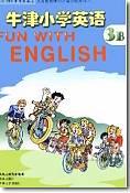 蘇教版牛津小學英語三年級下冊