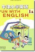 蘇教版牛津小學英語一年級上冊