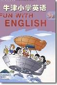 苏教版牛津小学英语五年级下册